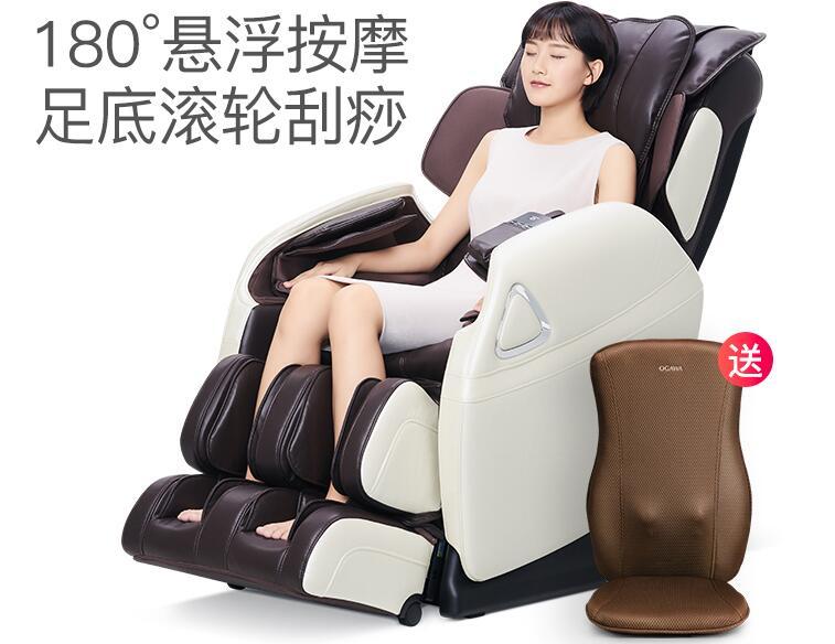 OGAWA奥佳华OG7508S智能家用按摩椅