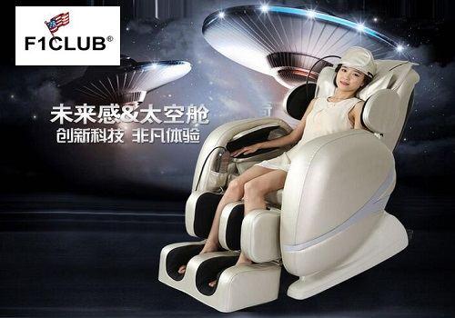 美国F1club按摩椅品牌