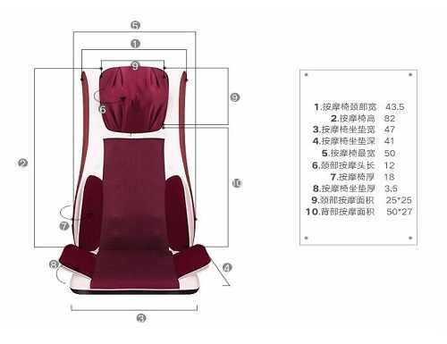 金凯瑞按摩椅垫JC-8多功能电动家用款