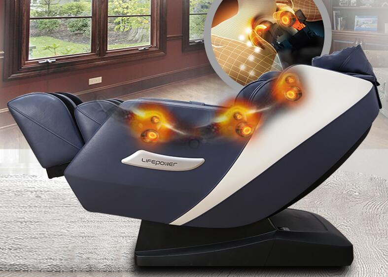 生命动力LP-4200I家用按摩椅