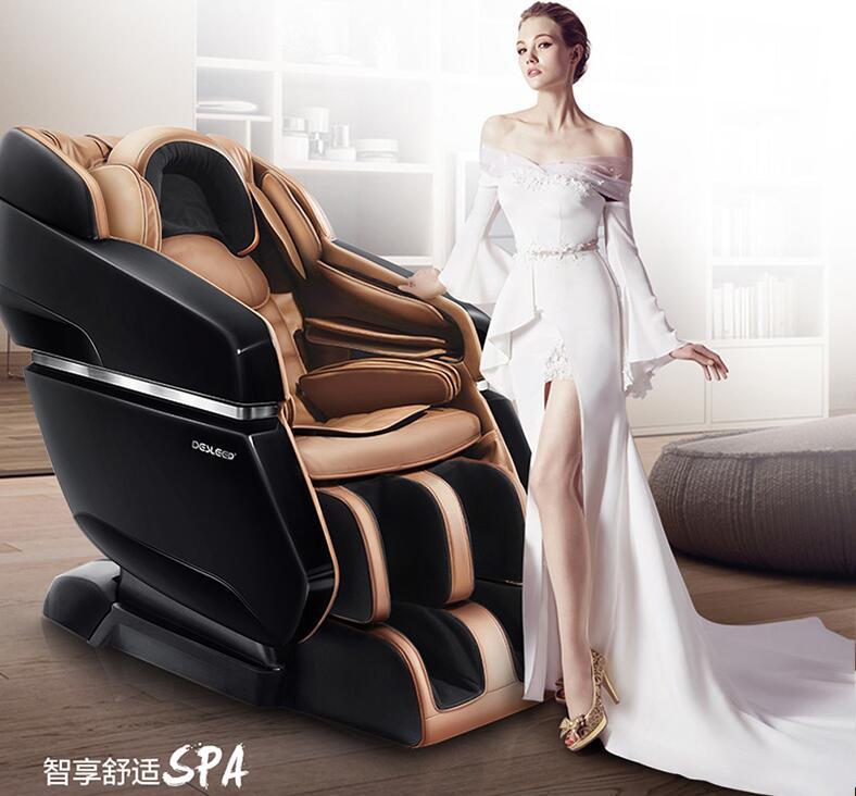 迪斯4d按摩椅A10L
